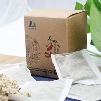 Zhonglan pure moxa bath soak powder herbal mugwort body health care powder 15bags/box