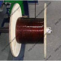 Enameled Round Aluminium Wire thumbnail image