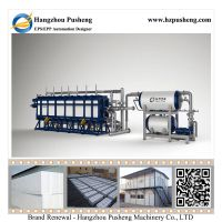 Hangzhou Pusheng EPS Block Moulding Machine