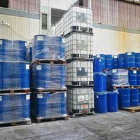 2- (TERT-BUTYLAMINO) Ethyl Methacrylate CAS 3775-90-4 thumbnail image
