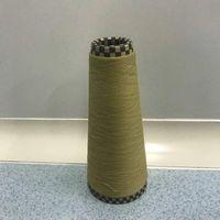 Nano Copper Polyester Staple Fiber copper yarn For Antibacterial Anti-odor Sportswear