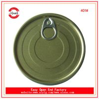 401#99mm aluminum easy open lid for canned protein powder
