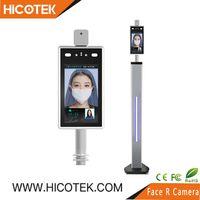 Face Recognition Access Control Temperature Camera thumbnail image