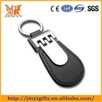 wholesale Custom high-quality leather key chain