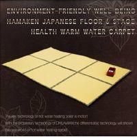 Dadami 6-layer folded carpet thumbnail image