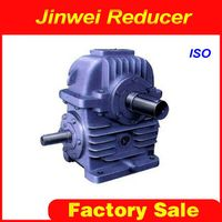 CW series cylindrical worm reducers/gearbox thumbnail image