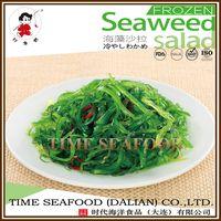 Frozen seasoned seaweed salad for Japanese cuisine thumbnail image