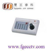 Control Keyboard for Desktop, CCTV Camera and DVR RS485, Built-in Multi-protocol (Optional)