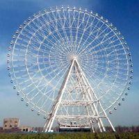 88m Ferris Wheel Ride HFMT88 thumbnail image