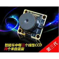 Linear CCD sensor / TSL1401CL modeule / Freescale photoelectric group