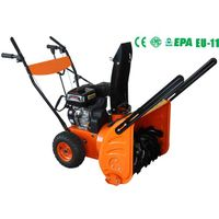 recoil starting 5.5hp snow thrower
