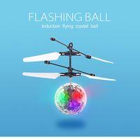 hand sensor infrared induction flying ball thumbnail image