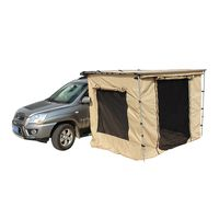 4x4 Outdoor Pull Out Awning Change Room Tent thumbnail image
