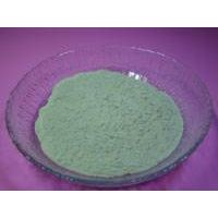ferrous sulphate thumbnail image