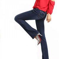 Womens Bell Bottom Skinny Jeans thumbnail image
