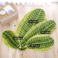 Fashion Home Textile Anti-slip Thick 4 Sizes Doormat Leaves Shape Floor Carpets for Living Room Mat