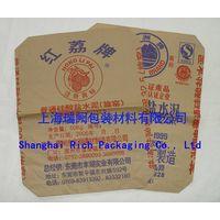 kraft paper cement bag, valve bag, kraft paper  bag thumbnail image