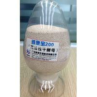 Active Dry Yeast Feed Prebiotics