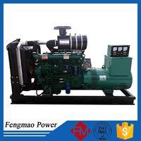 125KVA diesel generator