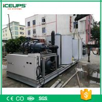 30tons Outdoor Industrial ICE Making Machine for Large Concrete Cooling thumbnail image
