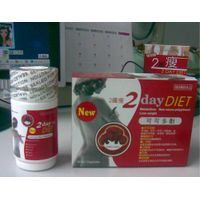 2 day diet (new package) thumbnail image