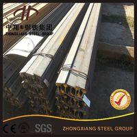 50Q mine steel rail thumbnail image