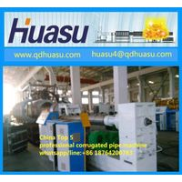 plastic pp pe pvc pipe production line