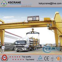 double girder gantry crane thumbnail image