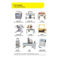 ( Cup Sealer and son on ) Industrial Packing Machine