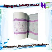 Printing PE film for sanitary napkin materials
