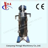 High Speed Oil-Water Centrifuge Separator