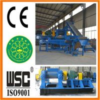 Waste tire recycling system thumbnail image