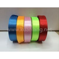 Satin Ribbon Customized Size and Color