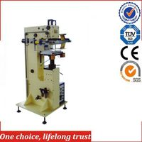 TJ-75 paper embossing creasing machine for small busines at home thumbnail image