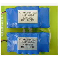 3.7V 550mAh 2016 High Recommend Rechargeable New Arrival The Lithium Battery 503040 thumbnail image