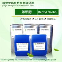 Pure Phenethyl alcohol 99% PEA, Natural CAS 60-12-8