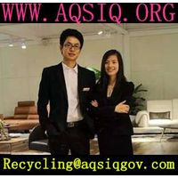 AQSIQ license_AQSIQ Registration_China aqsiq