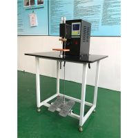 Professional pulse spot welding machine which is better thumbnail image