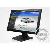 TFT Panel Industrial Lcd Monitors With VGA HDMI SDI Interface thumbnail image