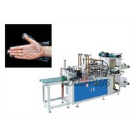 Plastic Glove Making Machine thumbnail image