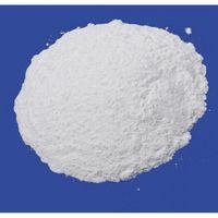 Pradofloxacin CAS:195532-14-0