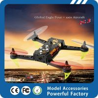 Quadcopter RC helicopter Fiber 250 frame Kit quadcopter frame 4-axis aircraft mini FPV