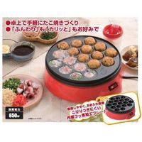 Electric Takoyaki Maker
