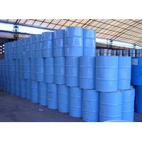 Made in China Refrigerant Methyl Chloride