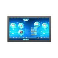 Xinyan Wall-mounted Interactive Monitor thumbnail image