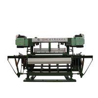 Air slide belt weaving machine thumbnail image