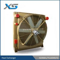 agricultural machinery cooling system