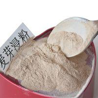 Malt extract powder thumbnail image