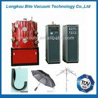 Vacuum Coating Machine thumbnail image