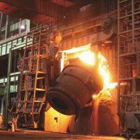 Pig Iron, Cast Iron, Steel Ingots, Ferro Silicon.